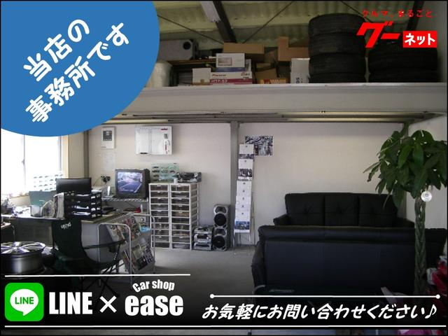 Car shop ease(3枚目)