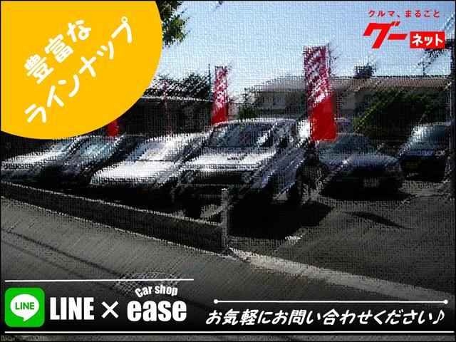 Car shop ease(4枚目)