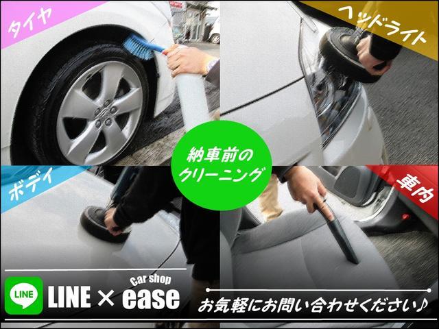 Car shop ease(5枚目)