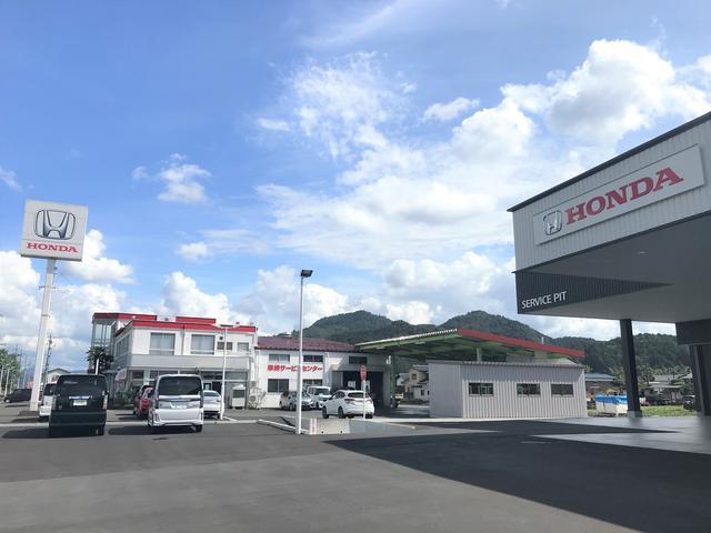 Honda Cars 西京都 綾部中央店(6枚目)