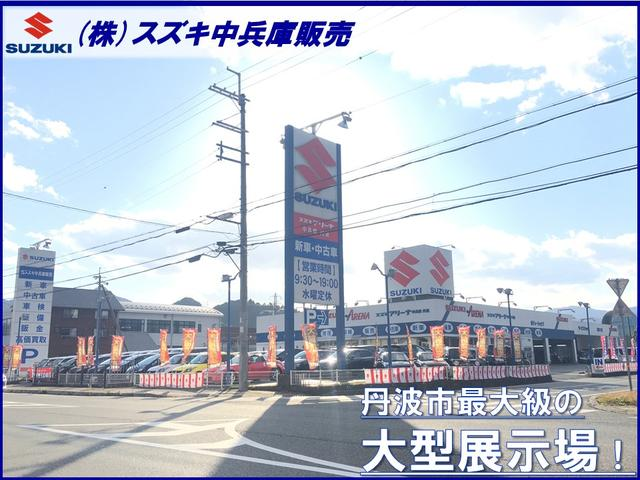 (株)スズキ中兵庫販売 スズキアリーナ丹波店(1枚目)