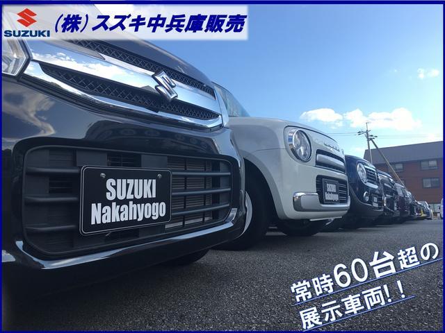 (株)スズキ中兵庫販売 スズキアリーナ丹波店(4枚目)