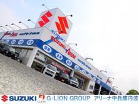 (株)スズキ中兵庫販売 スズキアリーナ丹波店