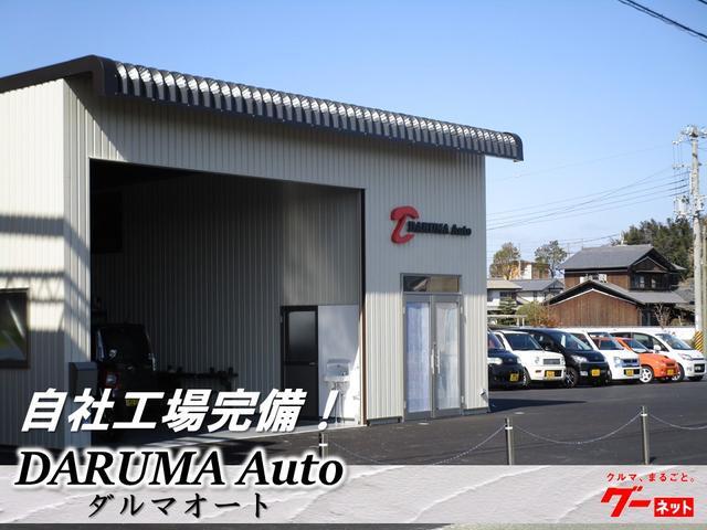 DARUMA Auto(2枚目)