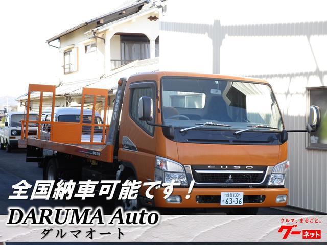 DARUMA Auto(4枚目)