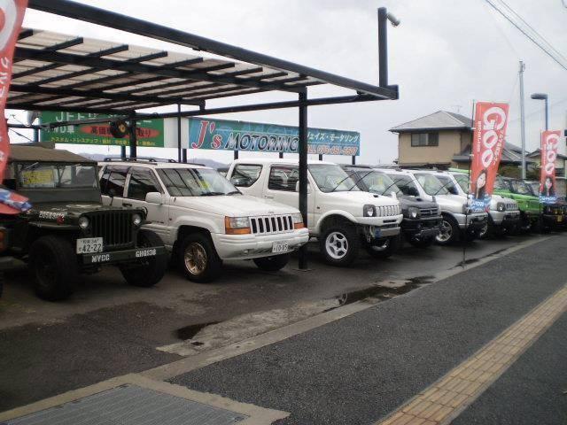 「和歌山県」の中古車販売店「ジェイズ・モータリング」