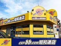 car−bb.com 昭和通店
