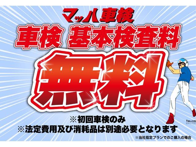 (株)K Produce nice新車・未使用車 ミニバン専門店 アルファード・ヴェルファイア・ノア・ヴォクシー・セレナ(2枚目)