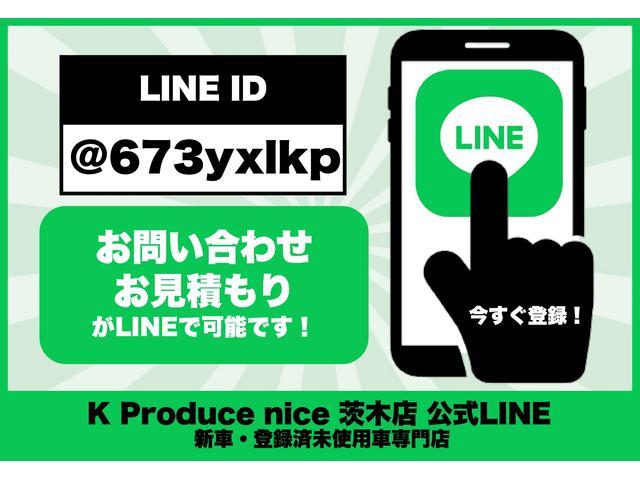 (株)K Produce nice新車・未使用車 ミニバン専門店 アルファード・ヴェルファイア・ノア・ヴォクシー・セレナ(3枚目)