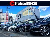 (株)K Produce nice新車・未使用車 ミニバン専門店 アルファード・ヴェルファイア・ノア・ヴォクシー・セレナ