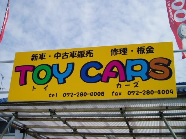 TOY CARS 株式会社 (トイカーズ)