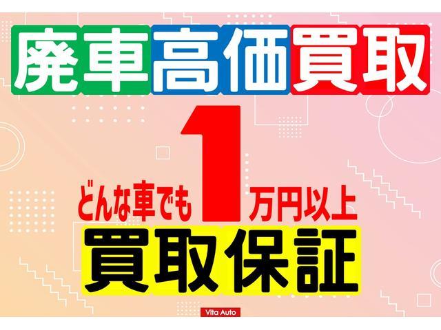 Vita Auto ビータオート大阪狭山店(4枚目)