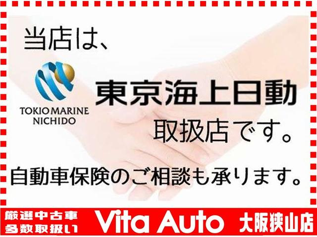 Vita Auto ビータオート大阪狭山店(5枚目)