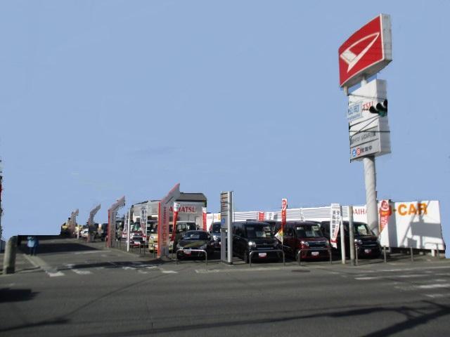 大阪ダイハツ販売株式会社 U-CAR八尾(1枚目)