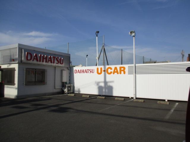 大阪ダイハツ販売株式会社 U-CAR八尾(2枚目)