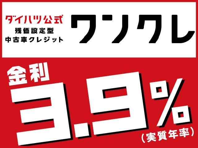大阪ダイハツ販売株式会社 U-CAR八尾(6枚目)