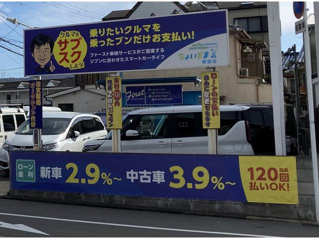 ファースト車検サービス(2枚目)