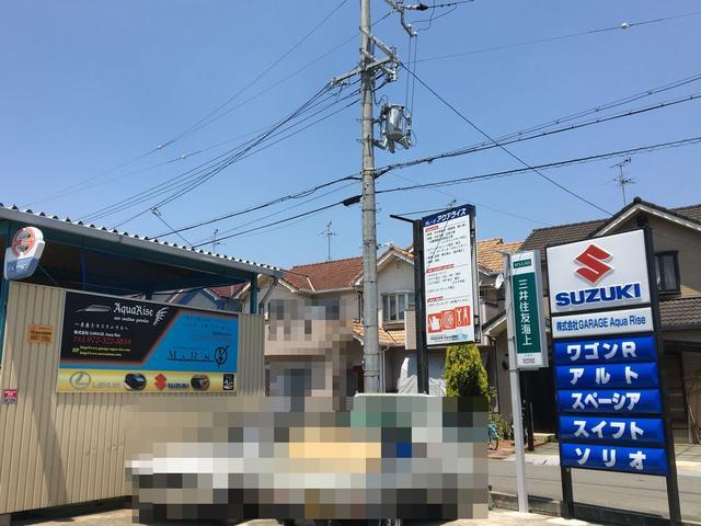 三井住友海上火災保険(株)代理店!SUZUKI代理店!レンタカー部門有り!!看板いっぱい並んでます。