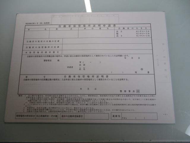 有限会社ユナイテッドモータース 西宮北店(5枚目)