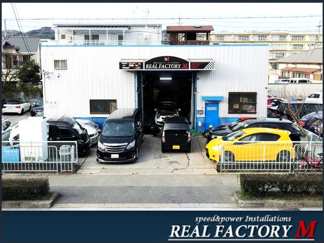 ㈱REAL FACTORY M(1枚目)