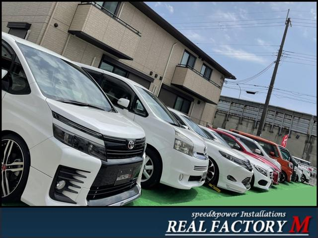 ㈱REAL FACTORY M(2枚目)