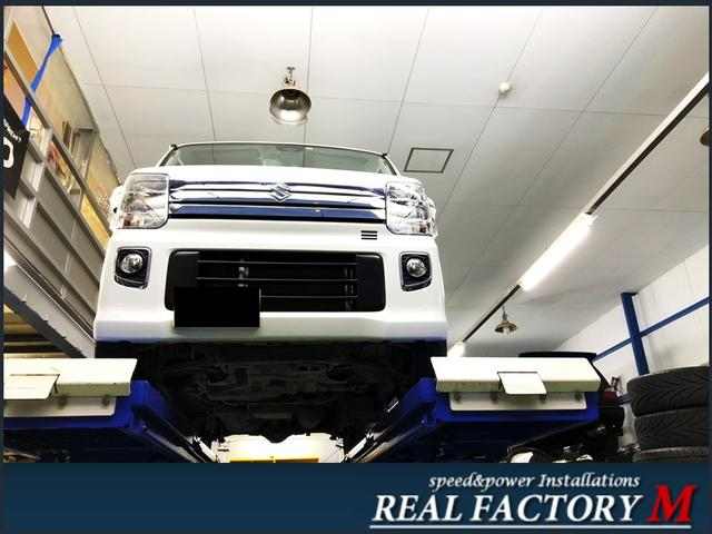 ㈱REAL FACTORY M(5枚目)