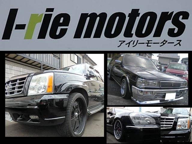 I-rie motors アイリーモータース(1枚目)