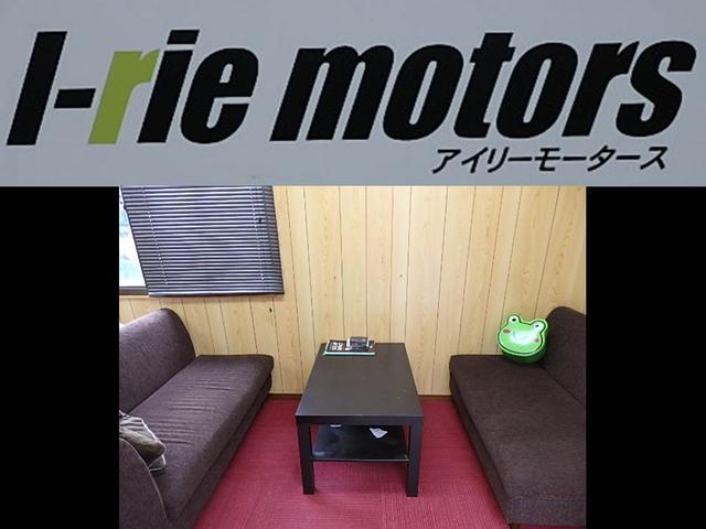 I-rie motors アイリーモータース