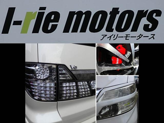 I-rie motors アイリーモータース(4枚目)