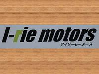 I−rie motors アイリーモータース