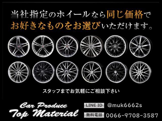 Top Material −(株)トップマテリアル− カスタムカー専門店