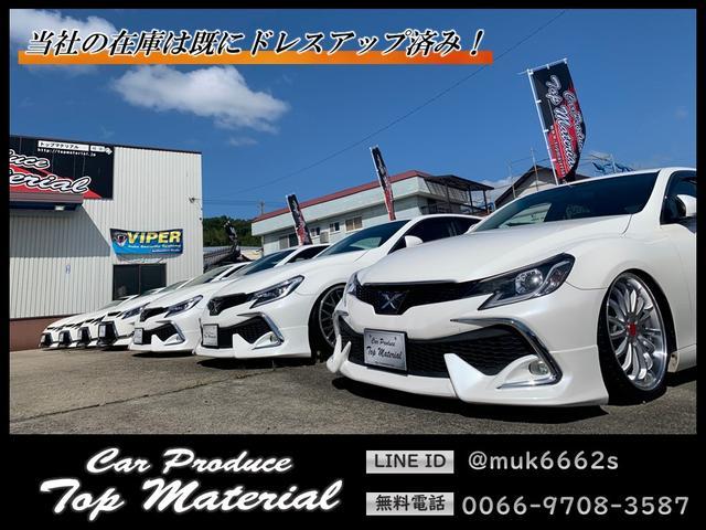 Top Material -(株)トップマテリアル- カスタムカー専門店(0枚目)