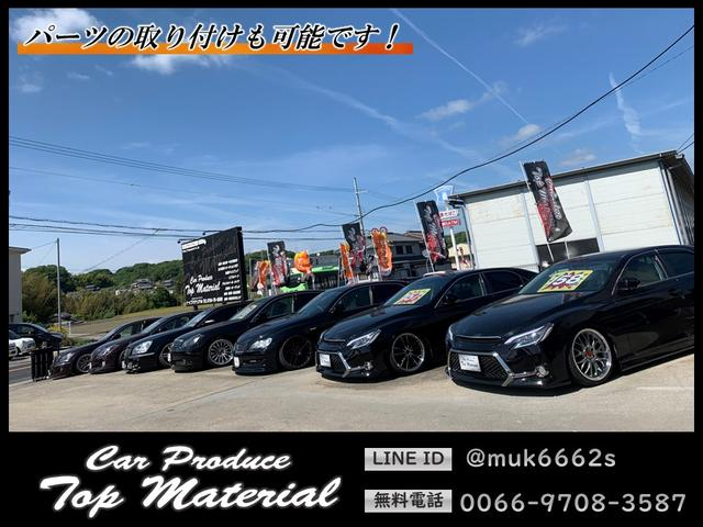 Top Material -(株)トップマテリアル- カスタムカー専門店(2枚目)
