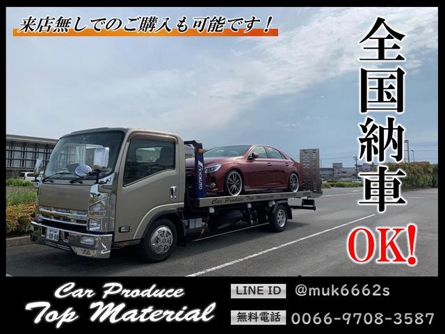 Top Material -(株)トップマテリアル- カスタムカー専門店(3枚目)