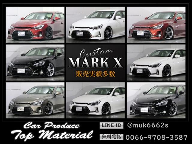 Top Material -(株)トップマテリアル- カスタムカー専門店(4枚目)