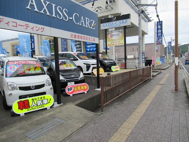 (株)AXISS-CARZ アクシスカーズ(1枚目)