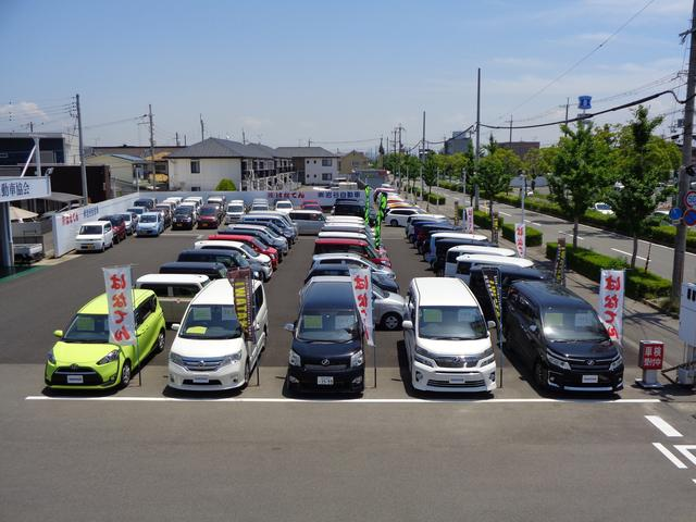 株式会社 岩谷自動車(3枚目)