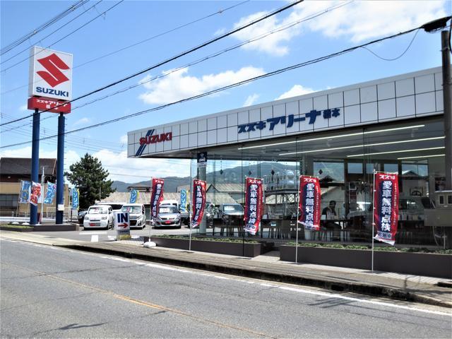 スズキアリーナ橋本 カーリンク橋本南店の店舗画像
