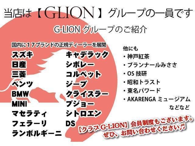 (株)クインオート 神戸三田支店(3枚目)