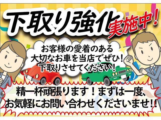 (株)クインオート 神戸三田支店(4枚目)