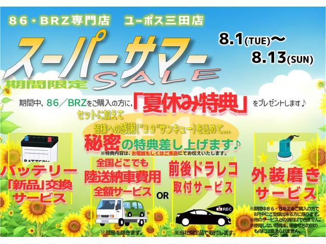 (株)クインオート 神戸三田支店(6枚目)