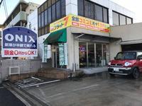 オニキス大阪狭山店 (株)サカイ自動車販売