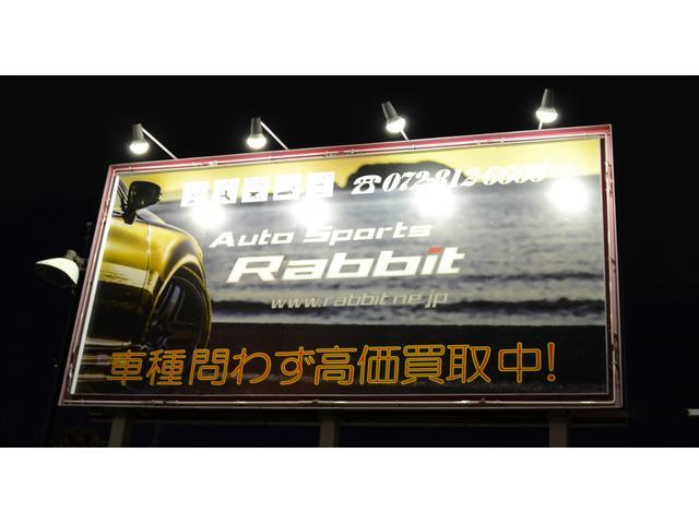 AUTO SPORTS RABBIT オートスポーツラビット セレクト店