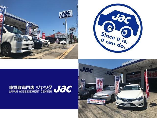 ジャック京都南店(1枚目)