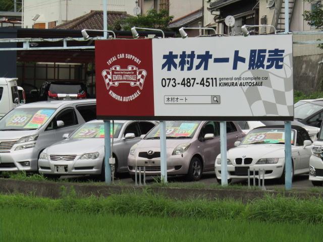 木村オート販売(4枚目)