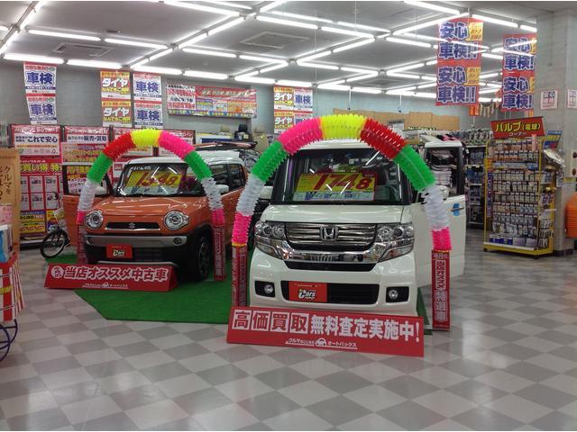 オートバックスカーズ・泉南岡田店(2枚目)
