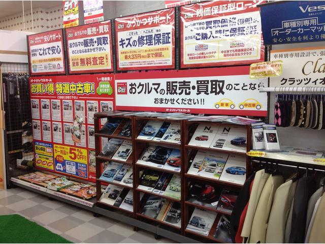 オートバックスカーズ・泉南岡田店(5枚目)