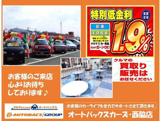 オートバックスカーズ 西脇店(1枚目)