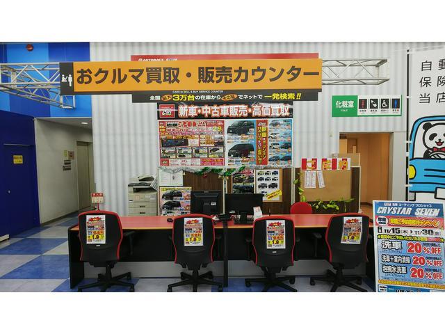 オートバックスカーズ 塩屋北店(2枚目)
