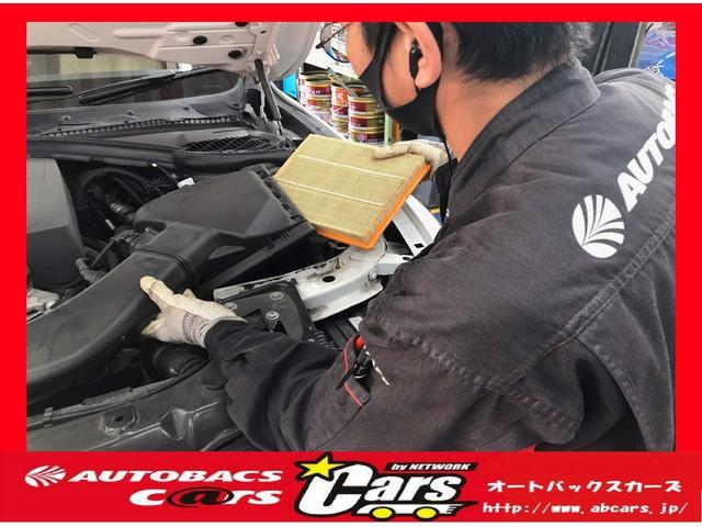 オートバックスでカー用品を選んで、取り付けてからご納車☆もちろんオートローンに組み込みOKです♪